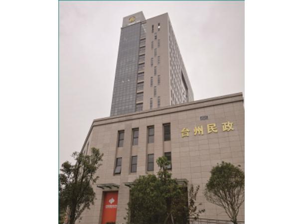 台州民政局
